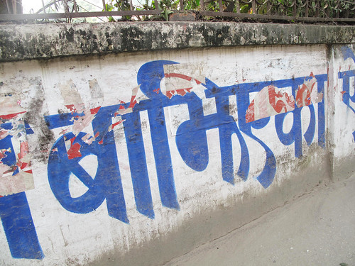 KTMGraffiti