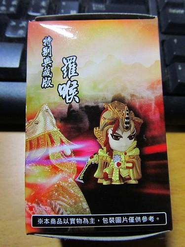 天地神鋒-珍藏版外盒-側面-武君羅喉.JPG
