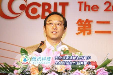国家广电总局科技司副司长王联