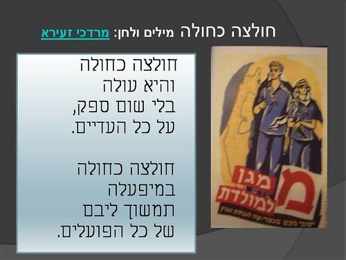 þþ Kibbutz