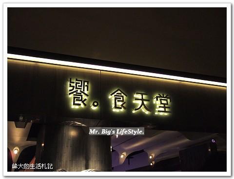 DSCF0596_nEO_IMG
