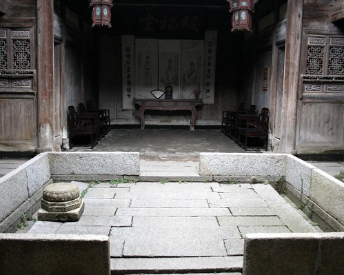 Inner Courtyard of Luotiancun Mansion