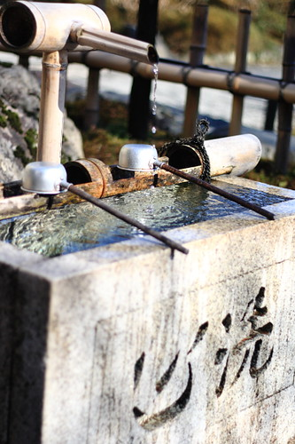 Handwashing point in Tenryuji, Kyoto