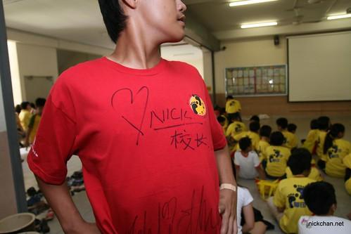 IMG_0328 by nicholaschan