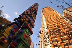 Tokyo 2009 - 六本木 - 櫻花坂公園(2)