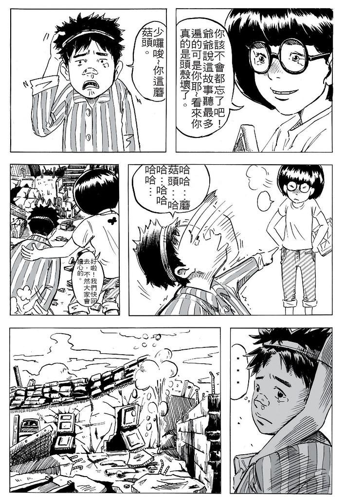 BLUE JOKER_頁面_43