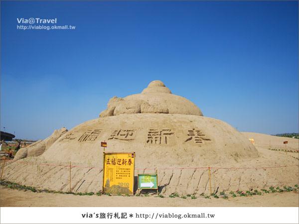 【2010春節旅遊】春節假期~南投市貓羅溪沙雕藝術節16