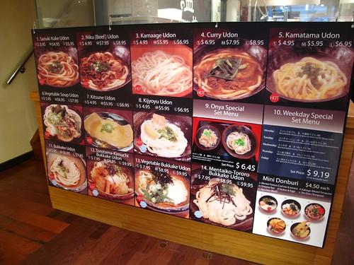 Onya menu