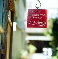 The signboard of the cafe