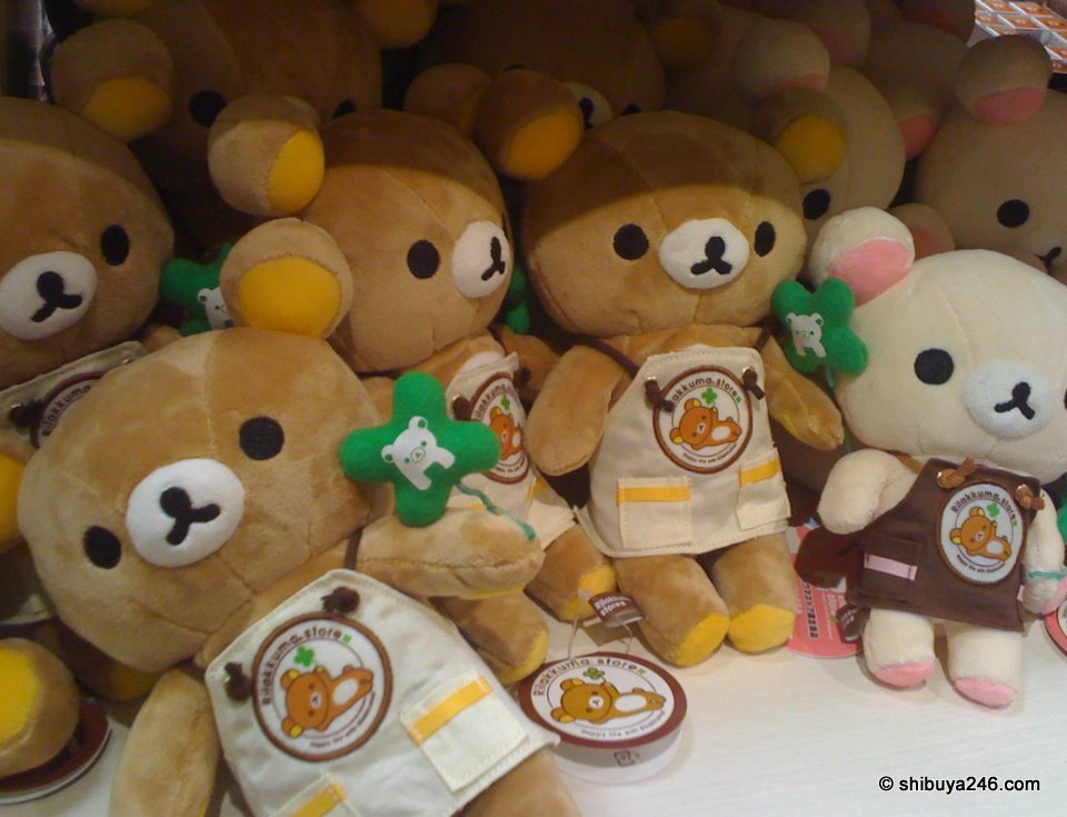 Rilakkuma workers taking a relaxing break in between shifts.