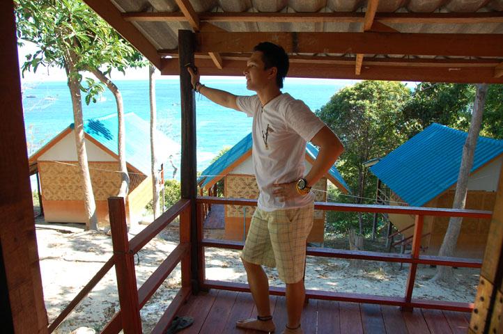 Sanom Resort