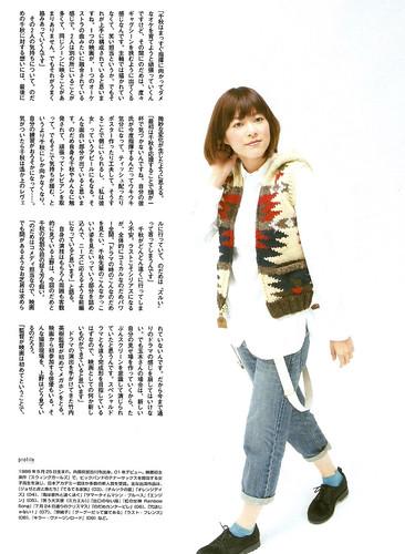 FLIX (2010/01) P.8
