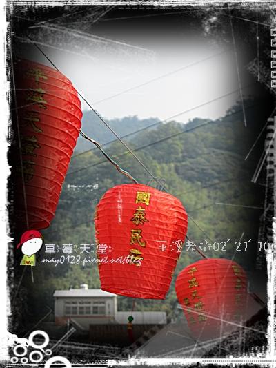 平溪放天燈2010.02.21-51