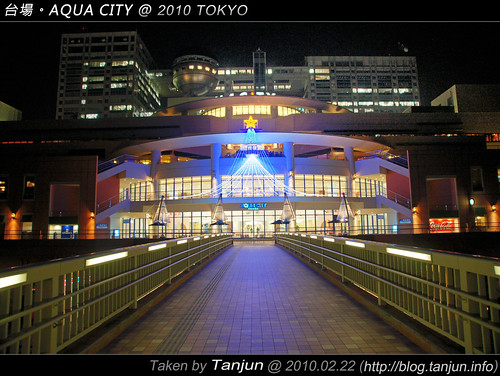 台場。AQUA CITY @ 2010 TOKYO