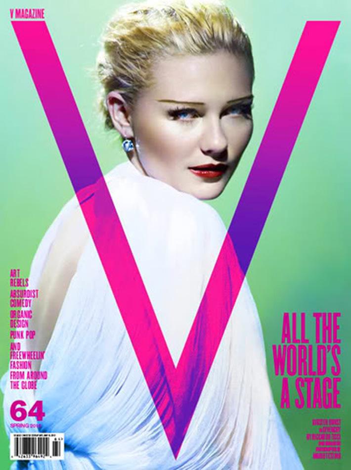KirstenDunstforVMagazine01