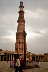 IMG_2951 (Tarun Chopra) Tags: travel india green heritage nature architecture canon geotagged photography asia wizard delhi 7d greatshot gps dslr fx gurgaon complex purchase bharat newdelhi qutubminar touristattractions photograpy qutabminar qutab olddelhi mehrauli canoncamera 0812 nicecomposition hindustan greatcapture indiaimages traveltoindia superbshot alaidarwaza superbphotography canon1022mmlens fantasticimage betterphotography d700 discoverindia makemytrip canonefs1022mmf3545usmlens hindusthan 2470mmf28g earthasia smartphotography canon7d alaigate mustseeindia indiatravelphotography oldmonaments discoveryindia buyimagesofindia hindustanhistoryindiaislammehrauliminarminaretmonumentmughalmuslimn1newnewdelhinikonoldqutabqutabminarqutbqutubrobalesolmetatowerunescoworldheritagesiteuttarpradeshyoungrobv gurugram