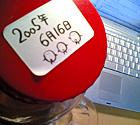 20060422