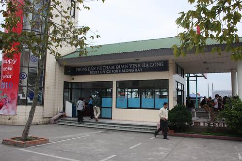 Halong Bay Ticket Office