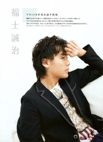 日本映画magazine vol13-p18