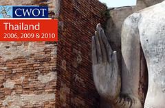 Таиланд. 2006, 2009 & 2010