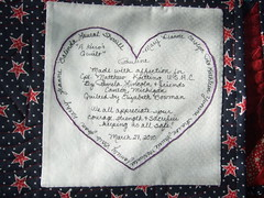 Matt's Quilt Label 011