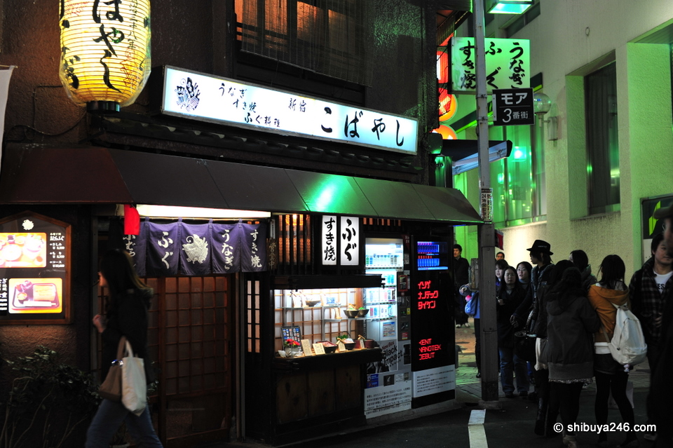 Looks like a store that has been around for a while, serving sukiyaki and fugu.