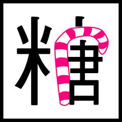 http://farm5.static.flickr.com/4036/4470054241_2f8d0f018b_m.jpg