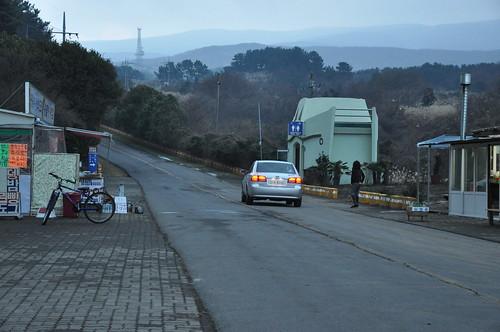 La carretera misteriosa, o cuesta que engaña