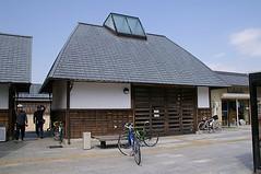 大阪城残石記念公園 #3