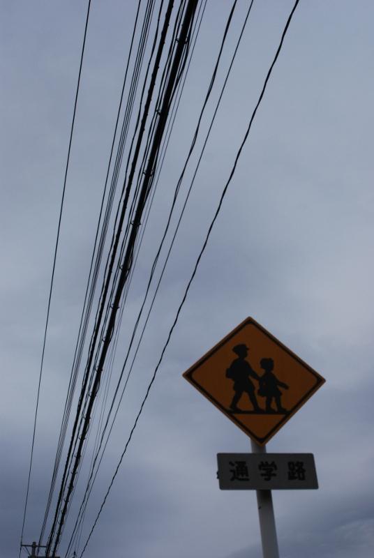 school-crossing