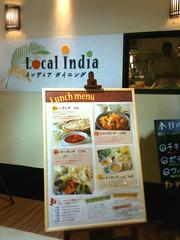Local India 入り口