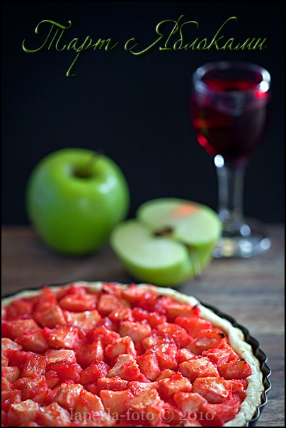 Apple & Grenadine Tart