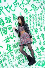 (Funstyle) Tags: portrait woman cute girl beauty model nikon asia taiwan sigma babe taipei   fx 2010 peopel       2470 mikako  d700  cptimage