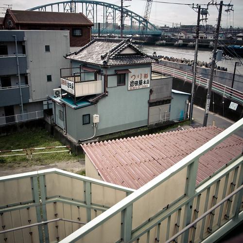 FIshing Goods, with Urayasu Tozai Line Bridge