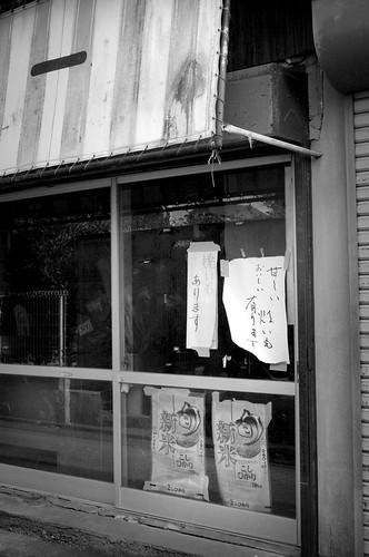 JC04.17.073 福岡県田川市後藤寺 GXR 33m#