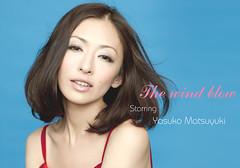 Yasuko Matsuyuki-04