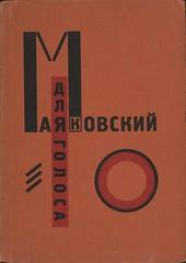 Dlia golosa (andreyefits) Tags: 1920s magazine cover soviet avantgarde constructivism ellissitzky