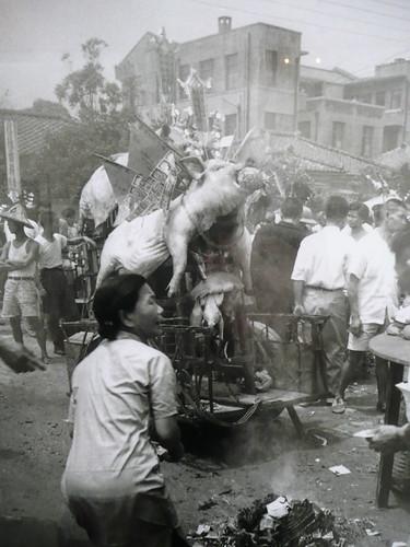 Sacrificial Pig Festival - Sanxia