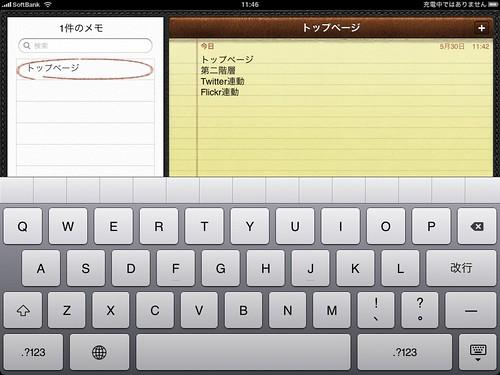 Screenshot 2010.05.30 11.45.55