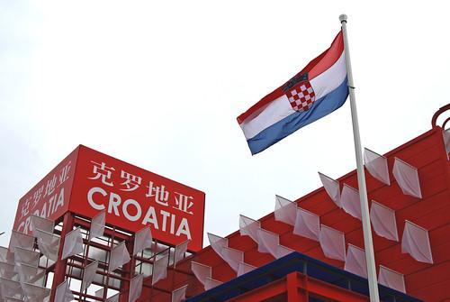 m27 - Croatia Pavilion Flag