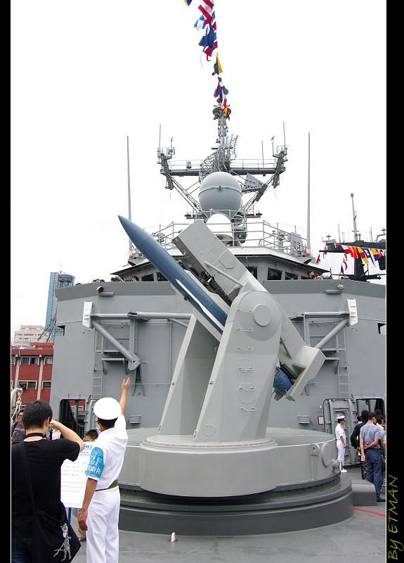 基隆敦睦艦隊之 班超艦蹲 班超艦蹲
