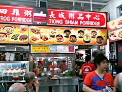 Frog leg porridge, Tiong Shian Porridge, New Bridge Road