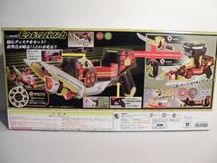MogyuuBazooka-4 (ShukuenShinobi) Tags: cow gun super disk bazooka samurai sentai ougi shinkenger mogyuu saishuu