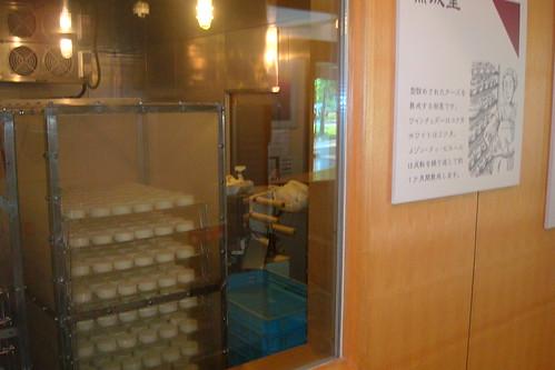 ふらのチーズ工房