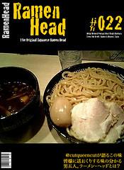 Ramen Head #022 (mETALmOMENT) Tags: beer japan japanese ramen   metalhead metalmoment ramenhead