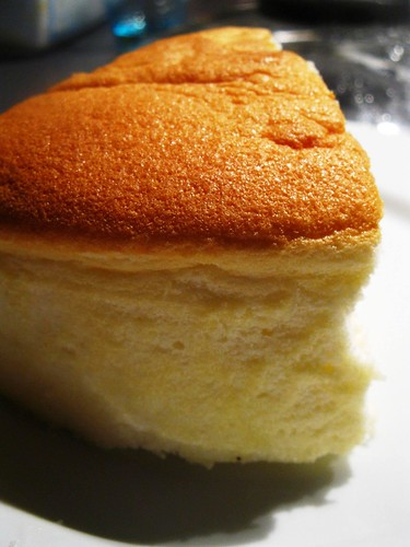Singlish Swenglish Japanese Cotton Cheesecake