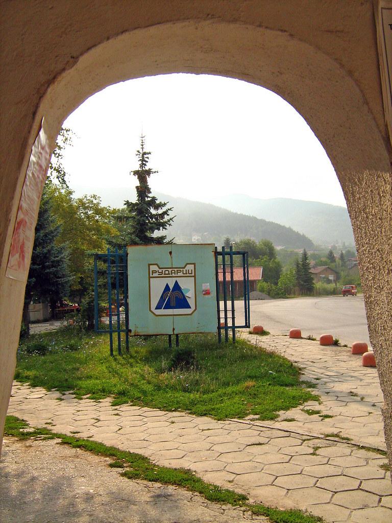 Врата към Рая ня Витоша