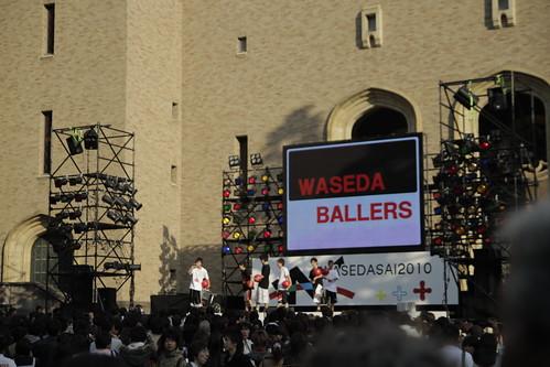 Waseda Ballers