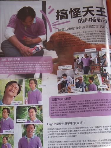 magazine time with sunshine - 08