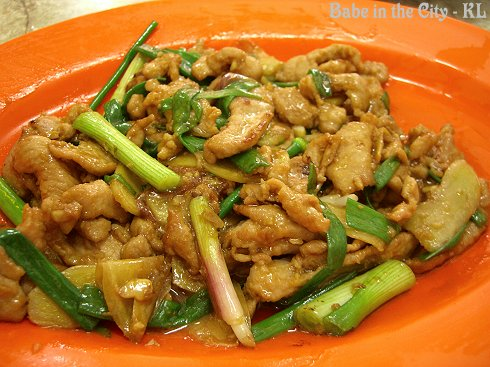 Stir fried wild boar with ginger and spring onions (RM12)